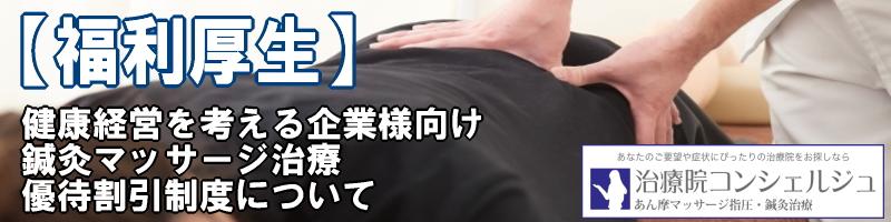 TOP画像(優待)-1