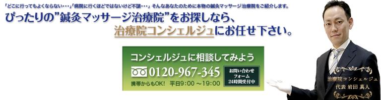 new_image-1