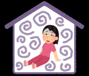 kazetooshi_house_bad